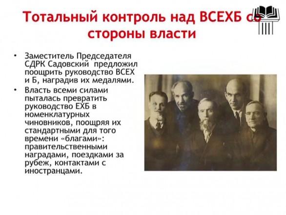 Советский метод разрушения церквей.